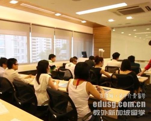 新加坡会计学院热门课程