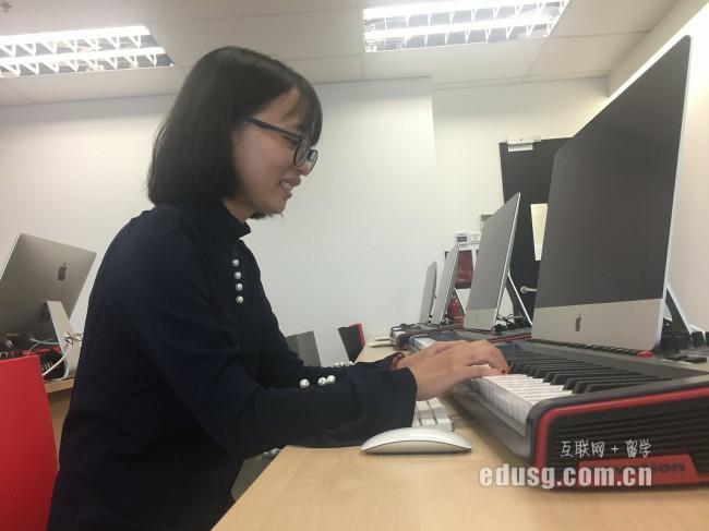 新加坡淡马锡理工学院申请流程