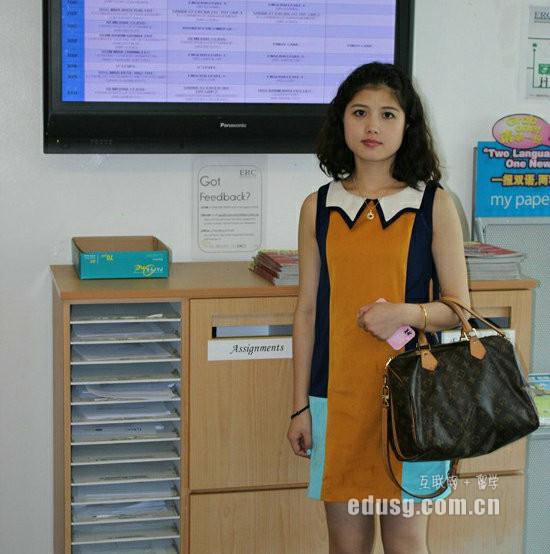 新加坡澳亚学院学生签证申请材料
