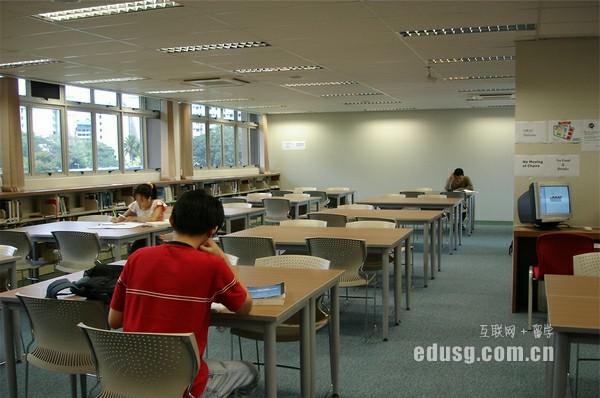 新加坡智源教育学院留学费用
