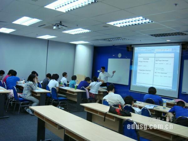 新加坡留学IT专业网申