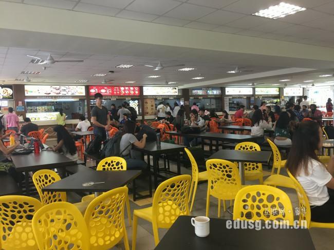 留学新加坡读本科条件