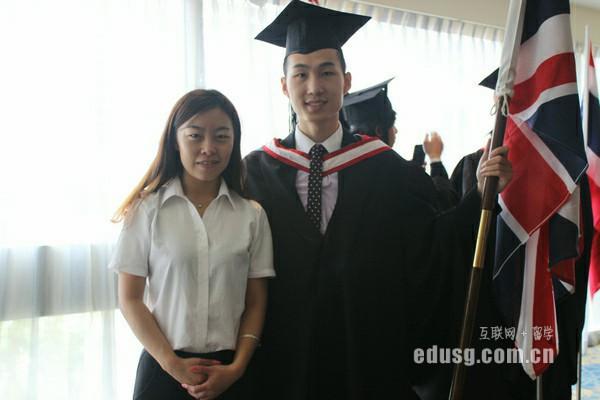 新加坡留学都需要什么条件
