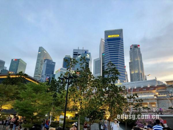 新加坡陪读条件