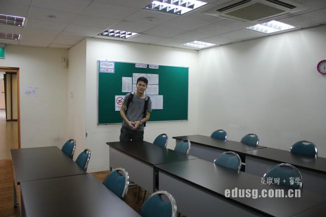 新加坡公立大学硕士雅思要求