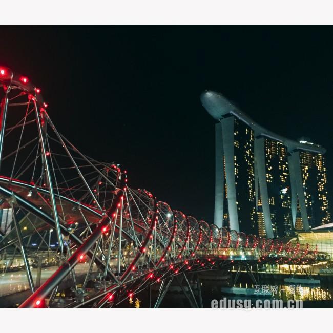 新加坡留学酒店旅游硕士费用