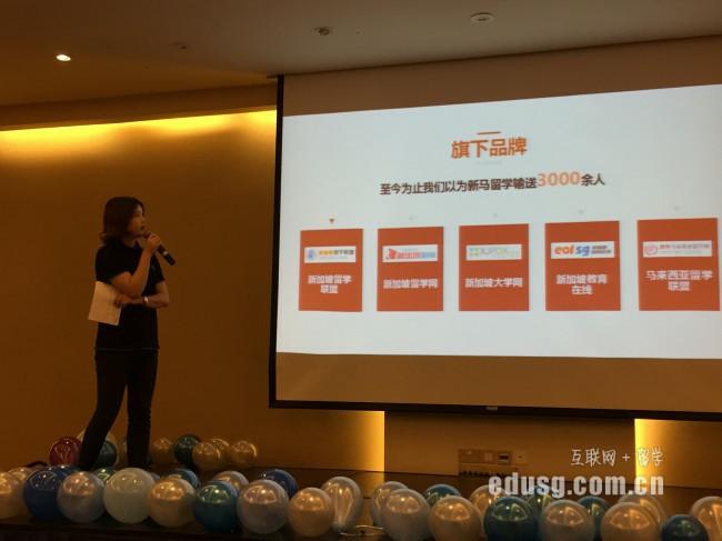 新加坡硕士留学签证存款多少