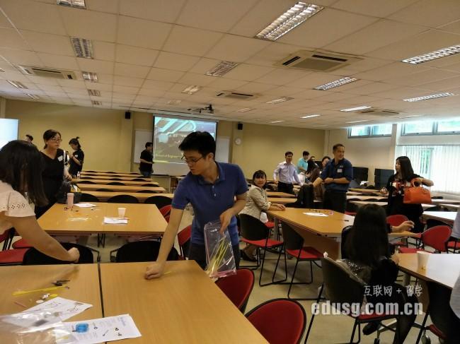 去新加坡留学本科几年