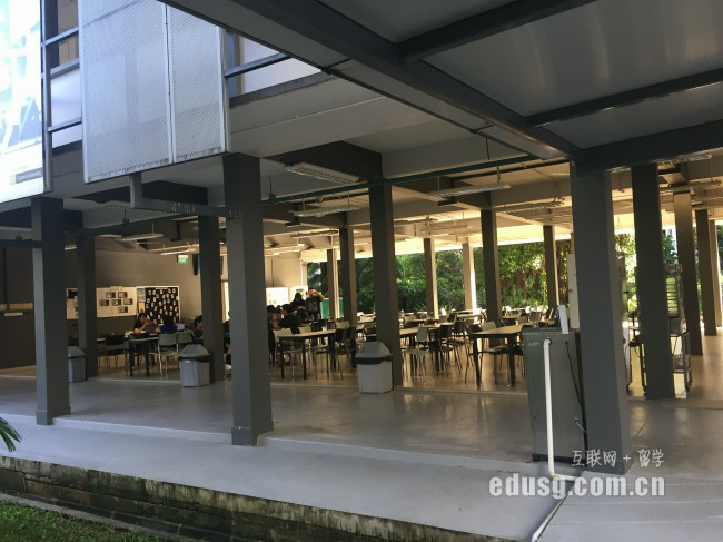 新加坡那些学校可以学设计