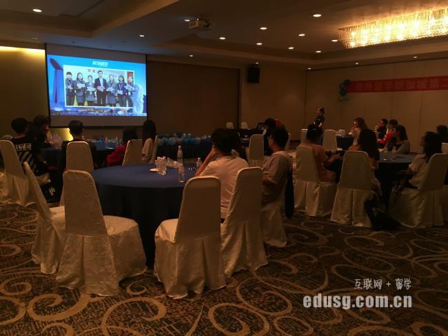新加坡工商管理专业移民