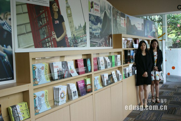 新加坡小学留学费用