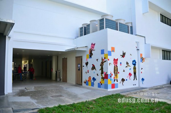 新加坡留学费用和条件