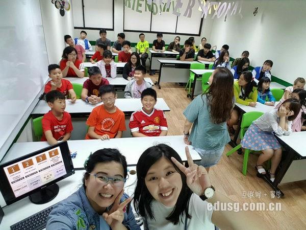 新加坡留学高中有什么条件