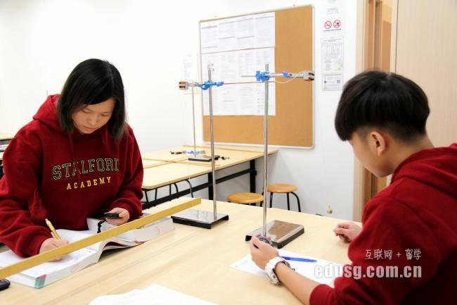 新加坡读研大学学费