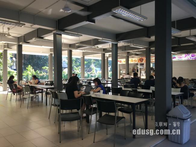 新加坡信息技术研究生费用