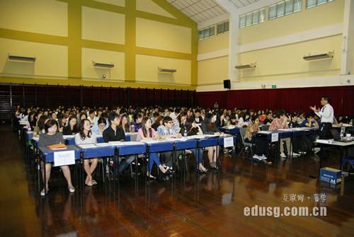 新加坡大学人力资源硕士