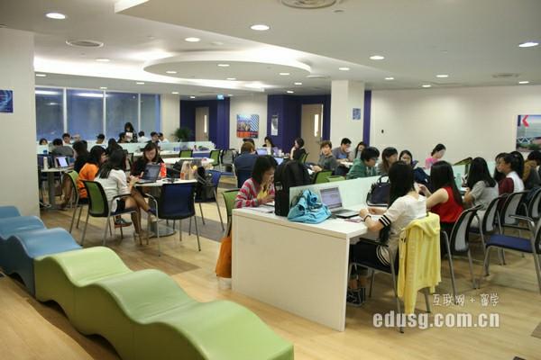 新加坡心理学留学读研