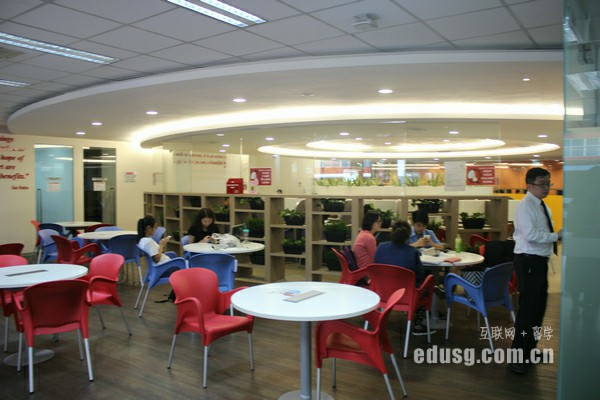 马来西亚拉曼大学预科