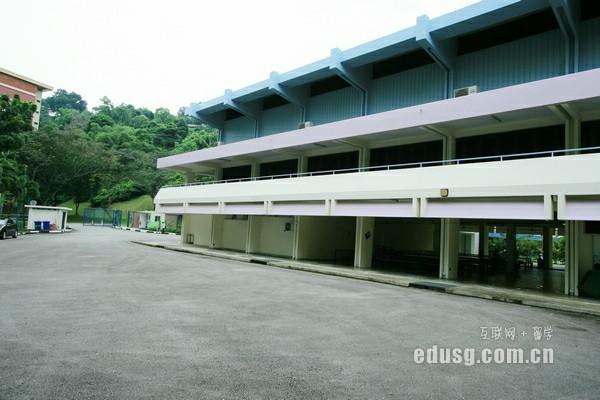 新加坡女子中学