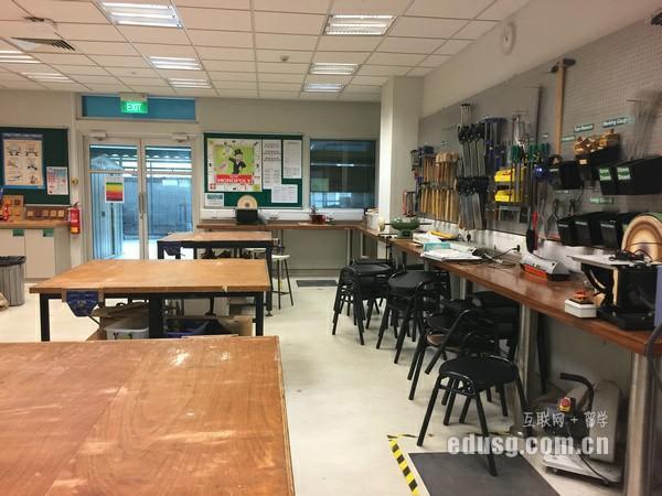 新加坡小学数学教材