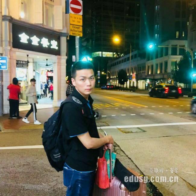 新加坡硕士留学成绩要求