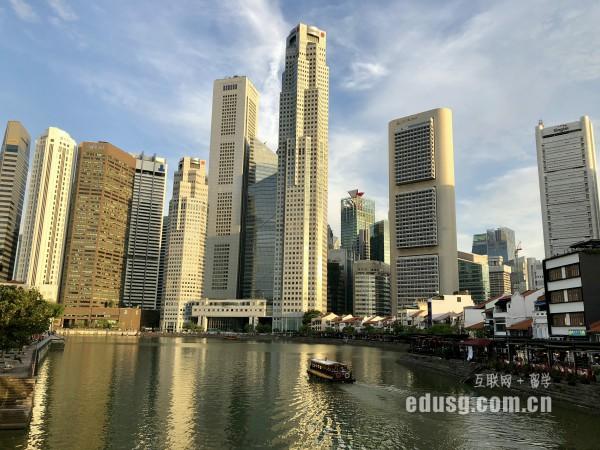 高考650分新加坡留学