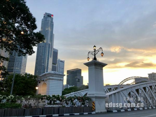 凭高考成绩到新加坡留学