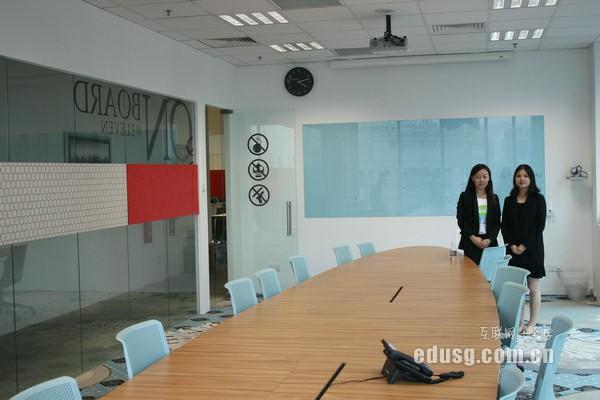 新加坡留学申请公立小学