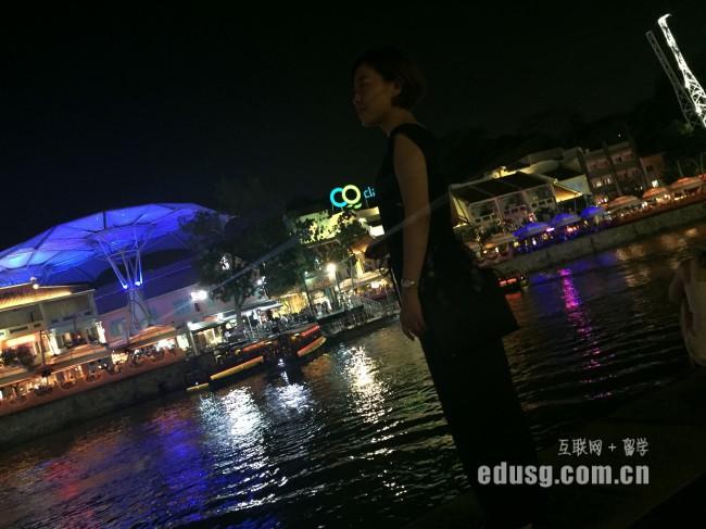 新加坡留学一年花多少钱