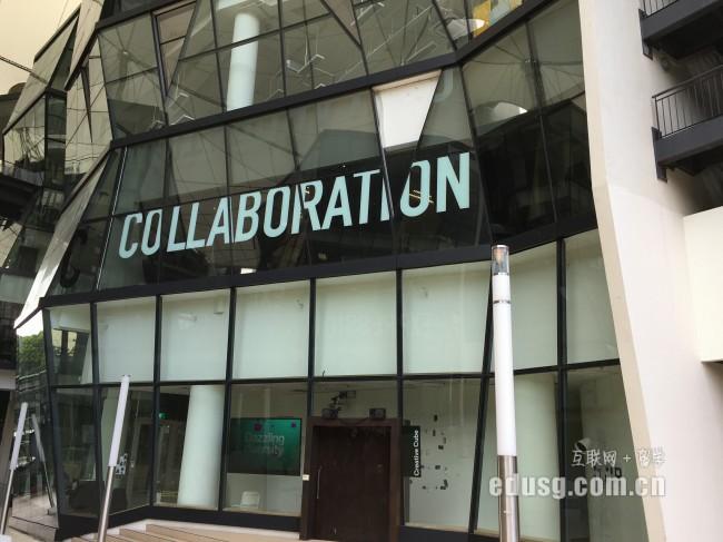 新加坡高中生留学