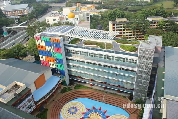 新加坡留学签证保证金