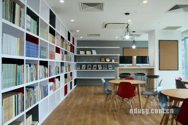 新加坡留学工商管理专业申请流程