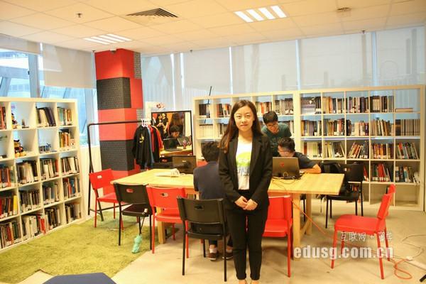 新加坡大专读研究生