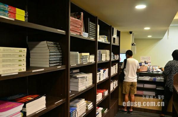 专科生出国留学新加坡