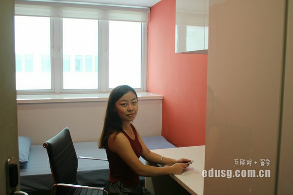 留学新加坡如何移民