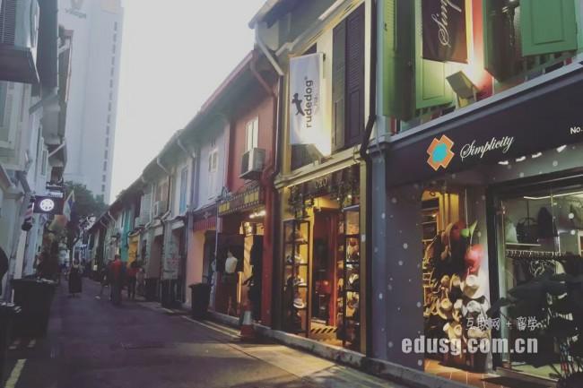 新加坡读研究生学费大全