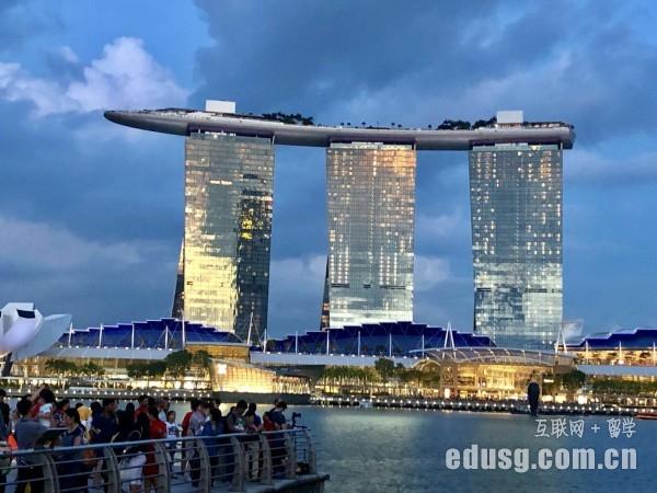 本科毕业新加坡找工作