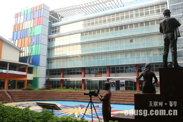 新加坡管理发展学院怎么样
