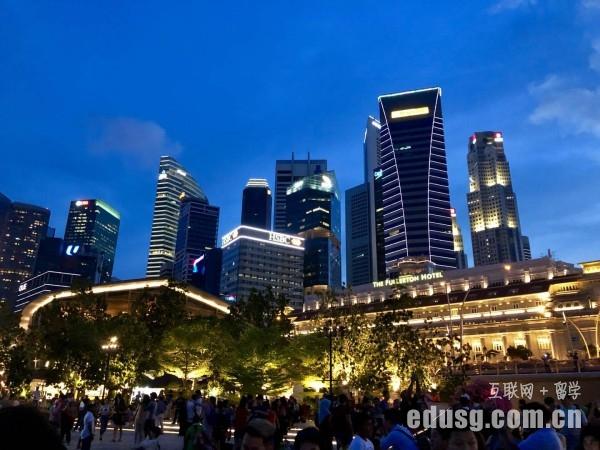 新加坡读什么专业好