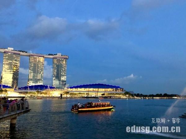 高中生新加坡留学条件