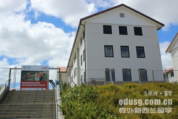 新西兰梅西大学世界排名