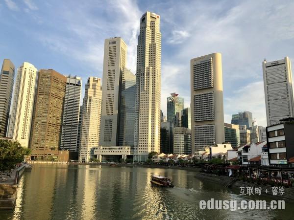 新加坡留学签证办理指南