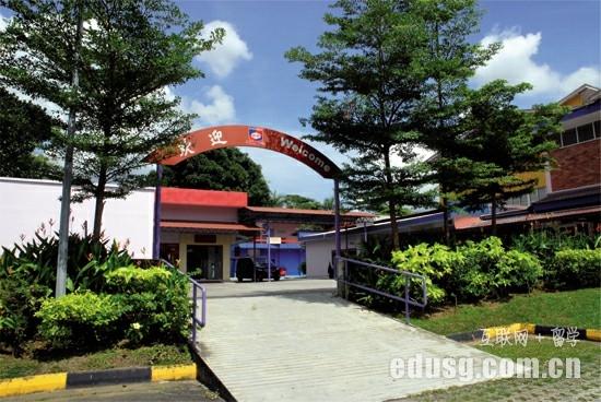 新加坡alevel预科学校