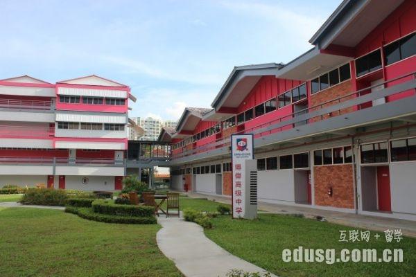 新加坡aeis和o考试