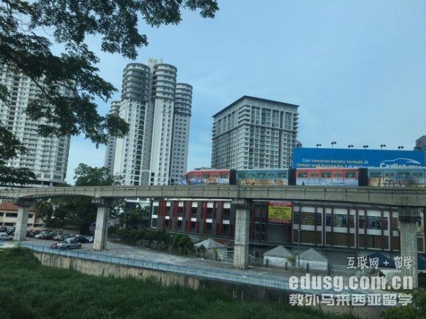 马来西亚沙巴大学简介