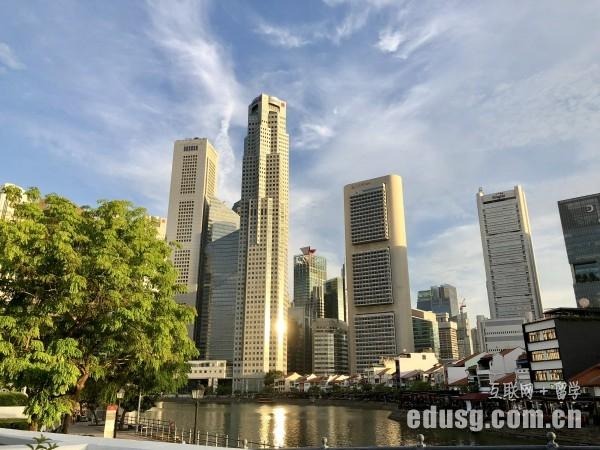 新加坡留学签资金证明