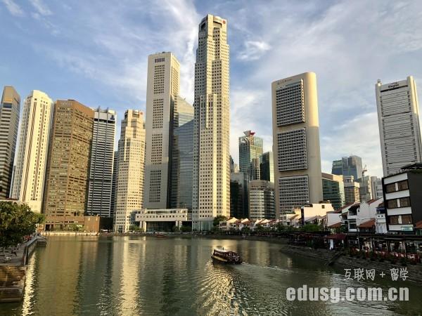 新加坡留学生毕业找工作