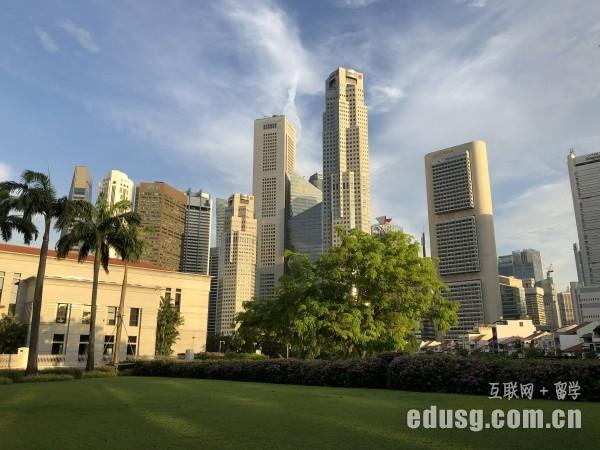 留学新加坡理科专业条件