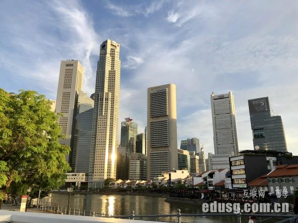 申请新加坡大学需要高考么