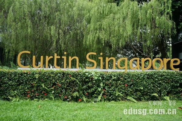 新加坡科廷大学专业